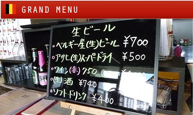 t_menu